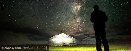 mongolei_sternenhimmel_S.jpg