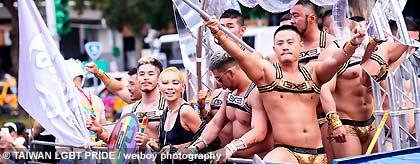 taiwan_gay_pride_S.jpg