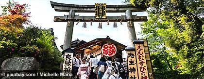 KR_Kyoto_Tempel_S.jpg