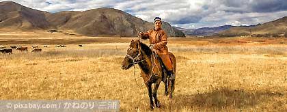 KR_mongolei_reiter_S.jpg