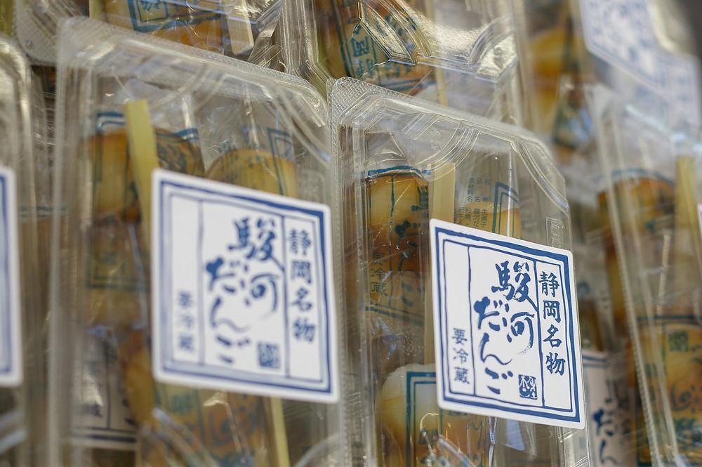 駿河だんごは「たこまん」の「あまから団子」のOEM商品です。