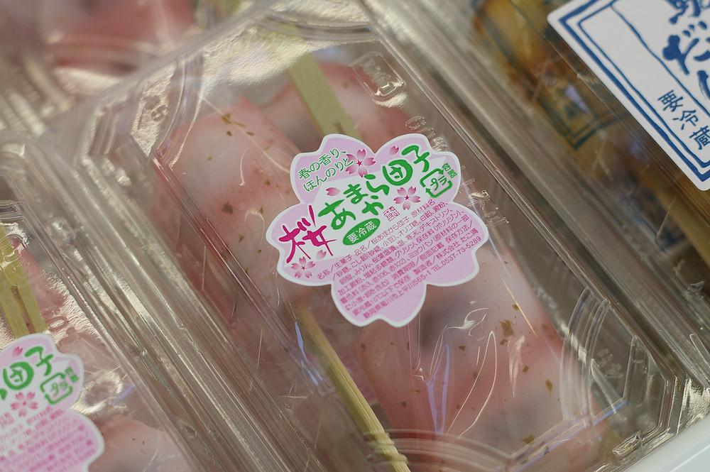 春限定の桜あまから団子。たこまん、ロリエたこまん双方で売っています。