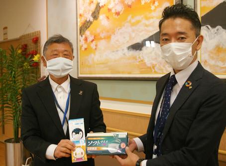 マスクの寄贈を受けました。