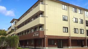 (公式)伊豆の瞳 職員募集|介護・看護|静岡県伊東市の求人