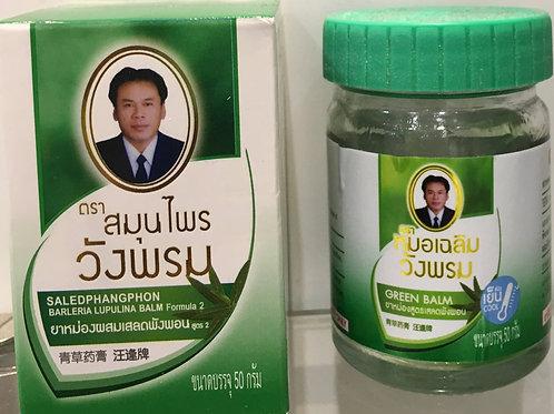 Thailand Green Balm