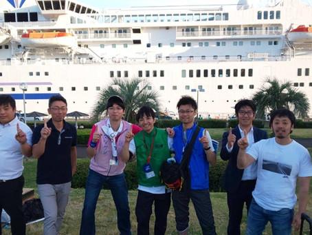 〜第46回JC青年の船「とうかい号」帰港式〜