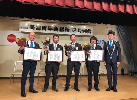 〜12月忘年会・卒業式〜