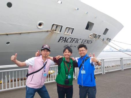 〜第46回JC青年の船「とうかい号」出航式〜