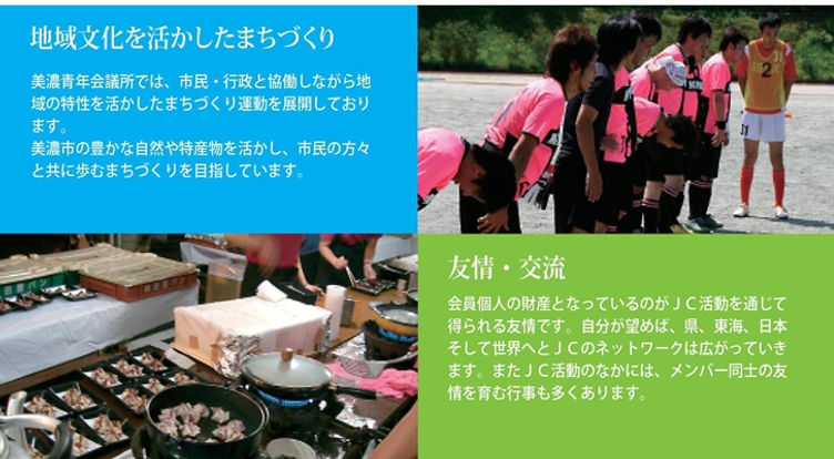 leaflet5.jpg