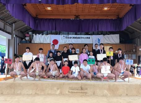 〜第25回わんぱく相撲 岐阜ブロック大会〜