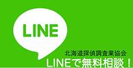 スクリーンショット 2020-10-06 16.18.46.png
