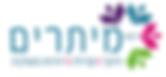 logo-meitarim-israel.png