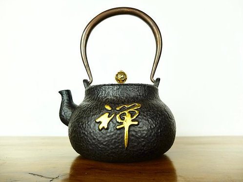Japanese Iron Teapot with Tea and Zen Calligraphy Decoration 1100ml
