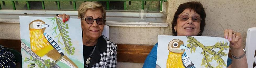 פרופיל החברה עלמה העמותה למען הקשיש