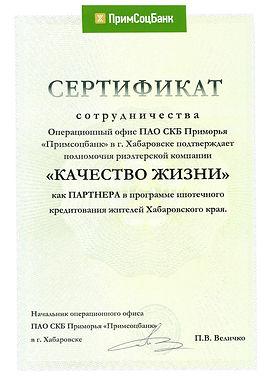 kyoScan-%E2%80%8E2%E2%80%8E.%E2%80%8E14%