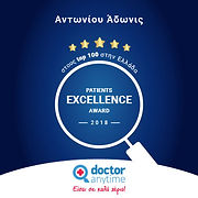 award 2018.jpg