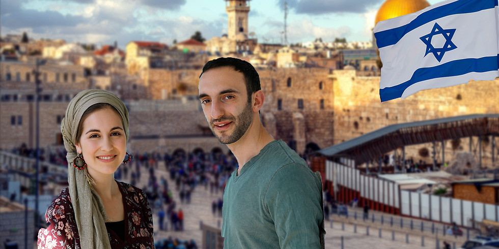 Musical Tour of Jerusalem with Yonina- Sep. 8th 2020