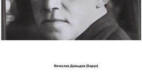 Давыдов, Вячеслав (Барух). Жаботинский об ассимиляции