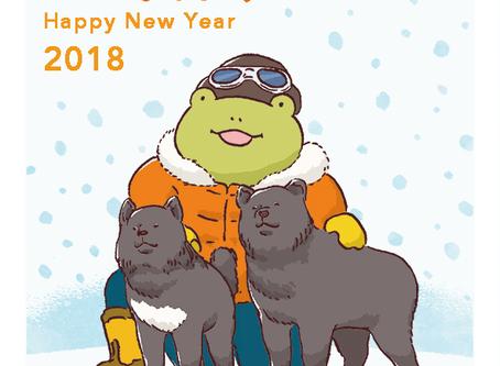 Happy New Year !  2018