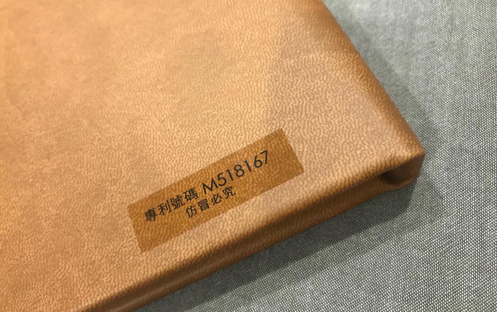 TOO成品_專利設計標籤.jpg