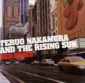 Teruo Nakamura and the Rising Sun
