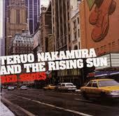 Teruo Nakamura and the Rising Sun
