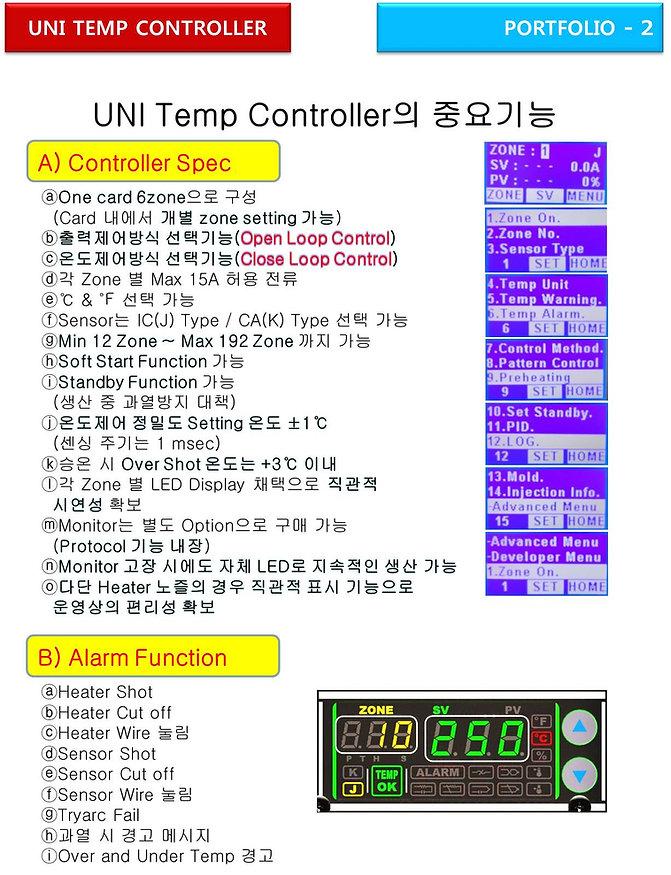 UNI TEMP CONTROLLER-2.jpg