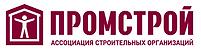 09_4_logo_promstroy-min1.png