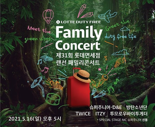 Lotte Duty Free - Family Concert