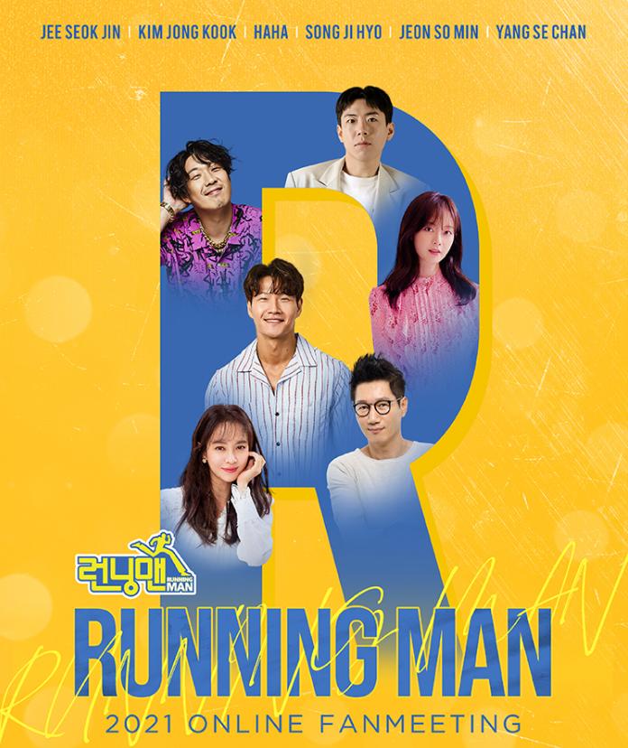 Running Man - 2021 Online Fan meeting