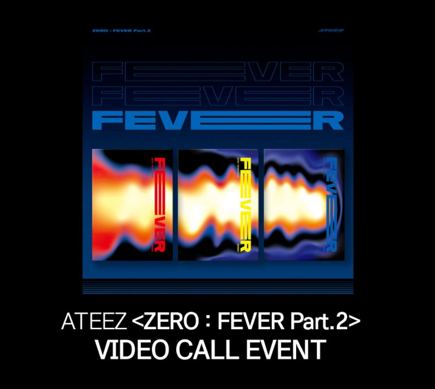 Treasure Unit video call event 2021