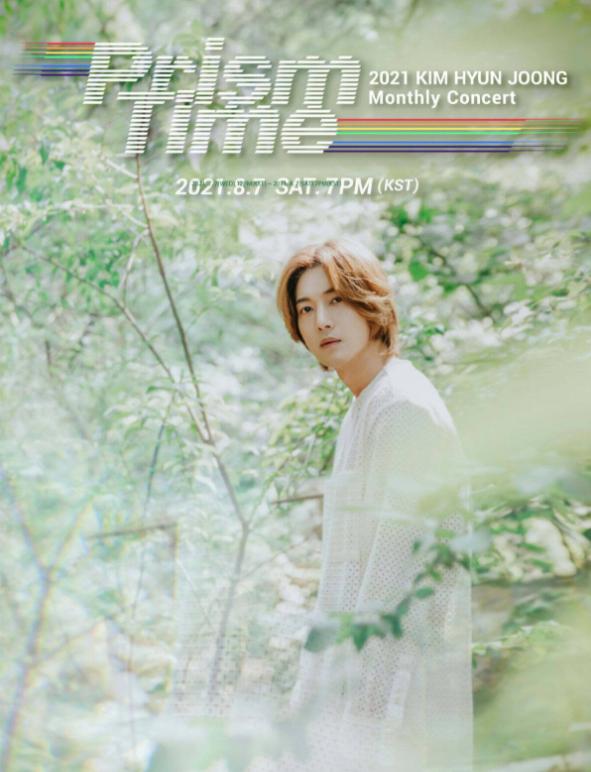 "Kim Hyun Joon ""Prims Time - Monthly concert"