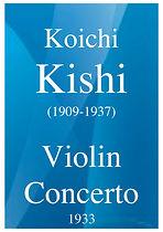 1724 Koichi KISHI Violin Concerto.jpg