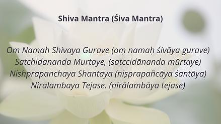 shiva mantra lyrics.png