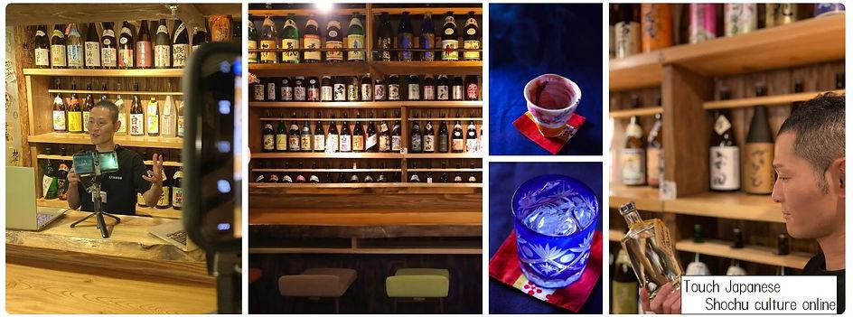 online bartender.jpg