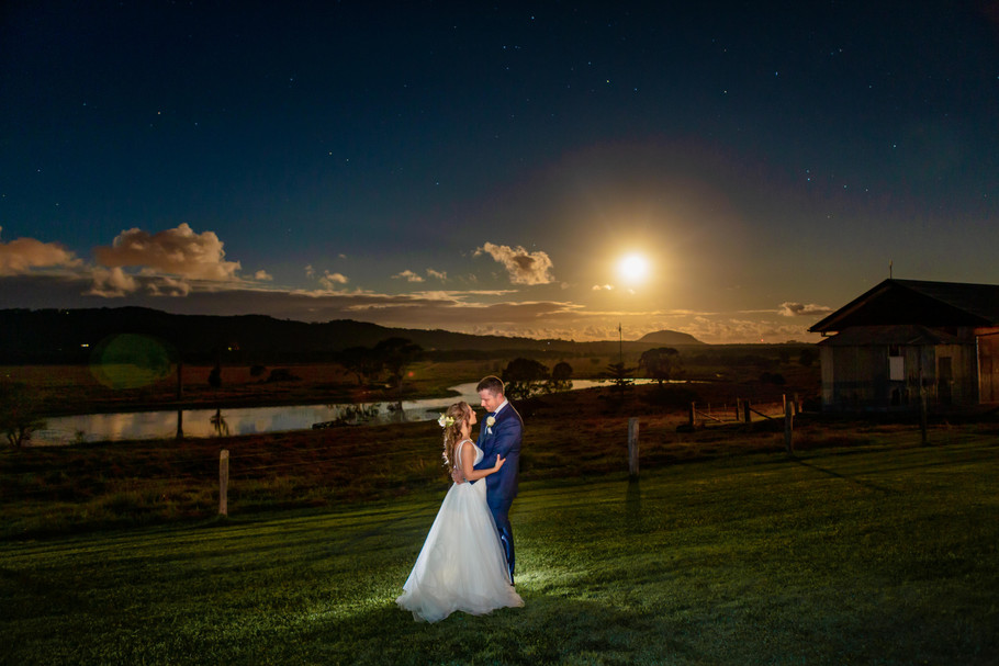 Kylie & Nick | Yandina Station