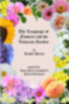 flower cover.jpg