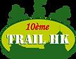logo-trail-hk 10e (004).png