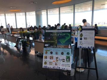 羽田空港国際線ターミナルにてワークショップ開催