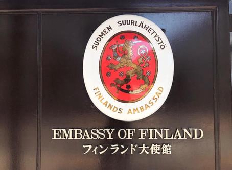 フィンランド大使館にて、日本-フィンランド外交関係樹立100周年記念イベント開催