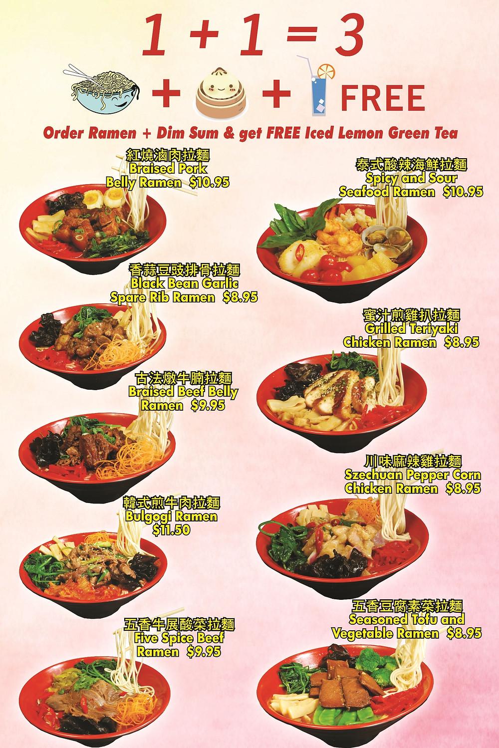 Order Ramen + Dim Sum and get Free Iced Lemon Green Tea