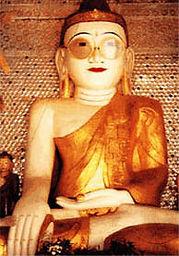 Buddha mit Brille, Shwedaung, Myanmar