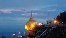 8 Tage Myanmar - Goldener Felsen