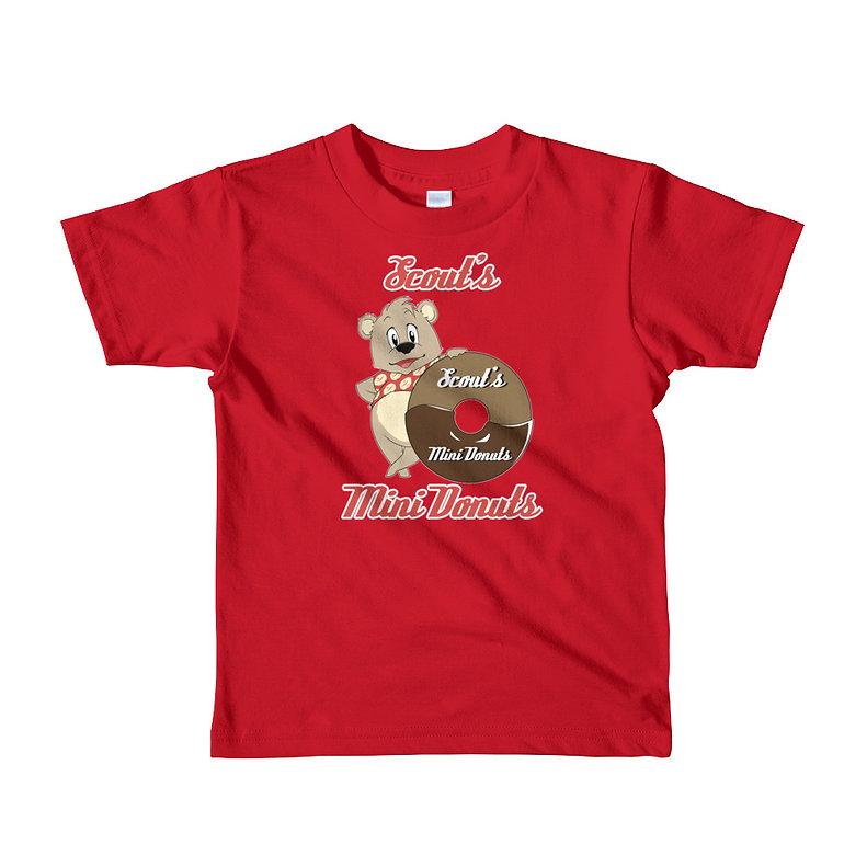 scouts_childrens_shirts.jpg