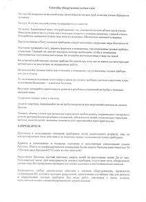 Листовка 2.jpg