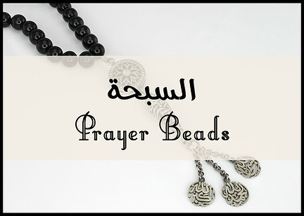 Collection of our prayer beads