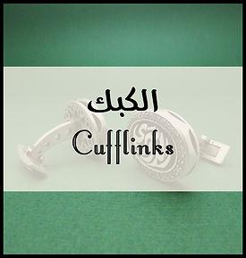 Cufflinks from Quraishi collectin