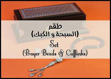A set of prayer beads with cufflinks