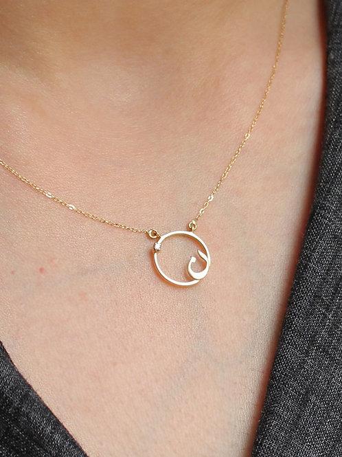 Mini Letter Ring Pendant