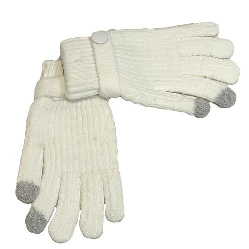 Guantes lana blanco